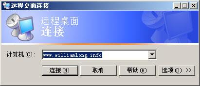 网站管理员必备的十大服务器管理软件