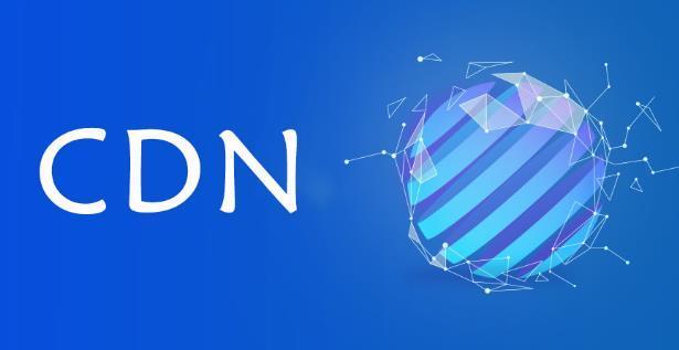 什么是cdn服务器,CDN加速服务器优势?